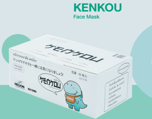 5 mask For sensitive skin, helps reduce acne